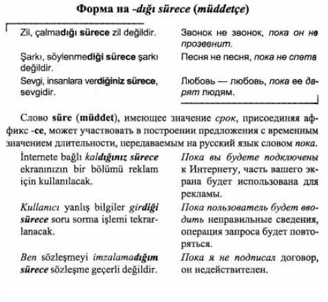 http://s5.uploads.ru/dn5lI.jpg