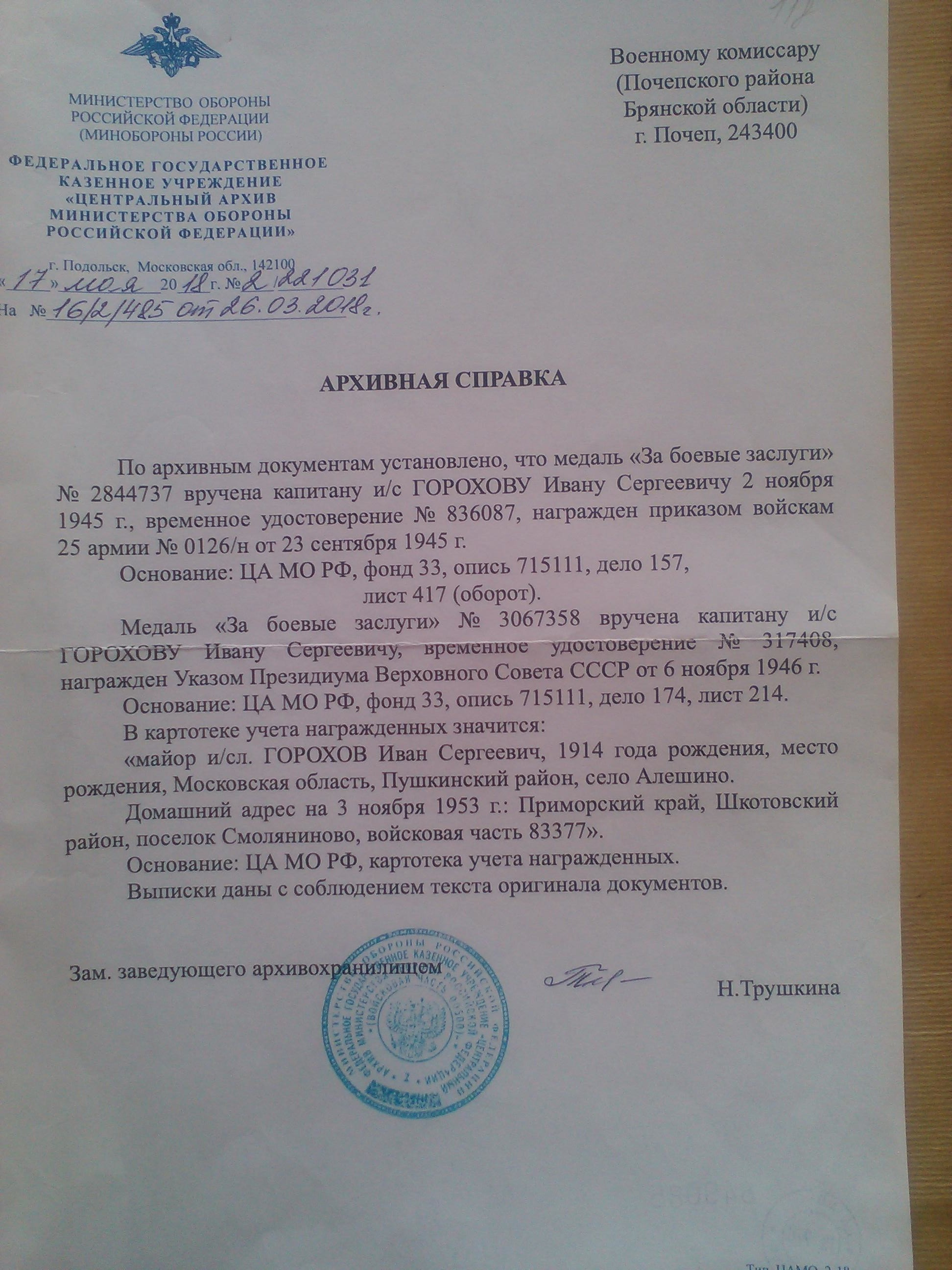 http://s5.uploads.ru/dr9cR.jpg