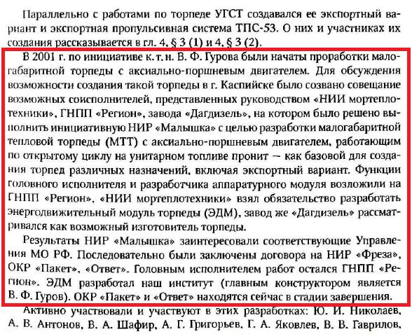 http://s5.uploads.ru/dtjuG.png