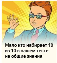 http://s5.uploads.ru/dv5kT.png