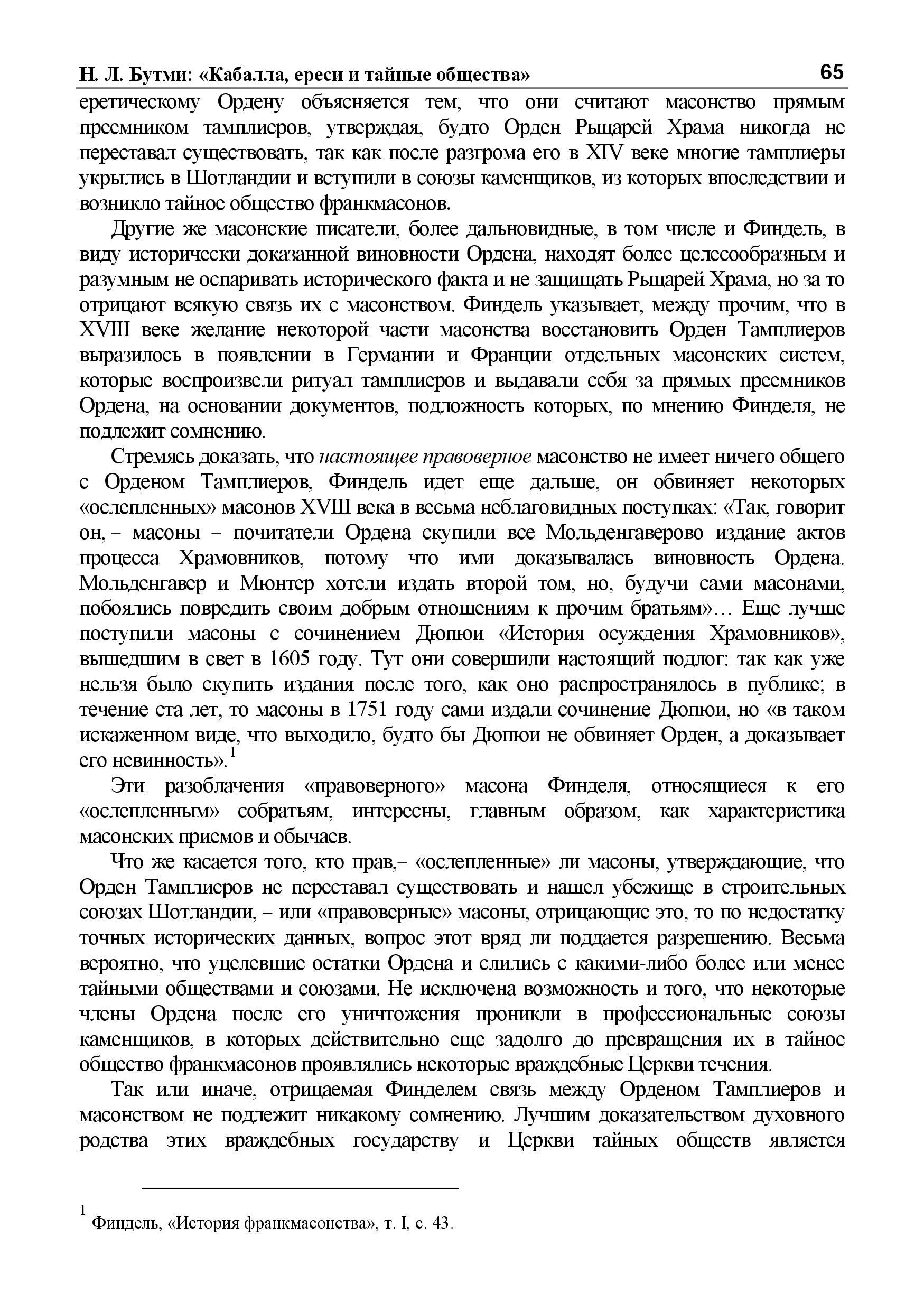 http://s5.uploads.ru/e2qzV.jpg