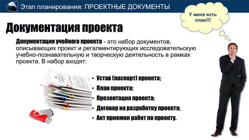 http://s5.uploads.ru/e48rH.jpg