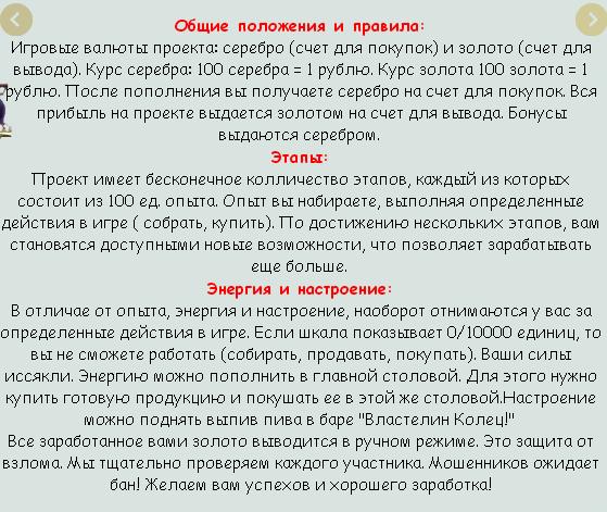 http://s5.uploads.ru/e6PGR.png