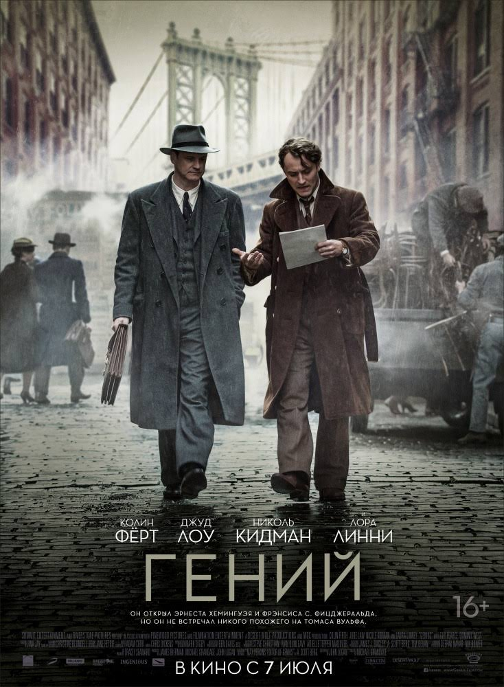 http://s5.uploads.ru/eBhCN.jpg
