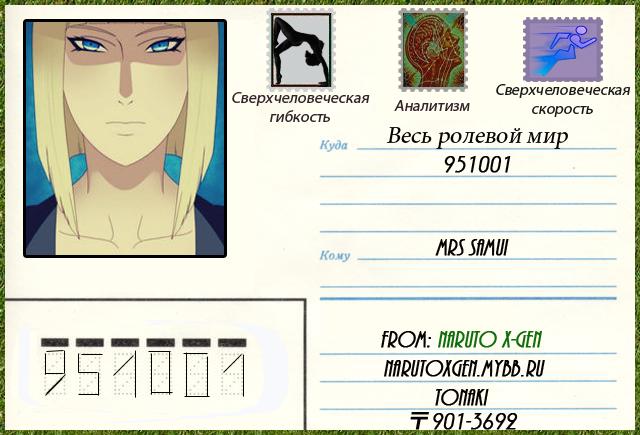 http://s5.uploads.ru/eEqYU.png