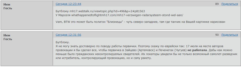 http://s5.uploads.ru/eKBoX.png