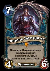 http://s5.uploads.ru/eMXIx.png