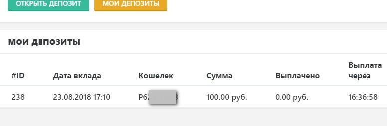 http://s5.uploads.ru/eMjiU.jpg