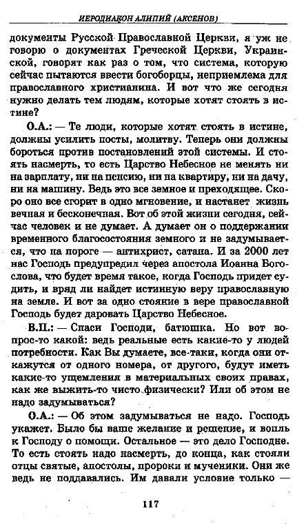http://s5.uploads.ru/eOTrF.jpg