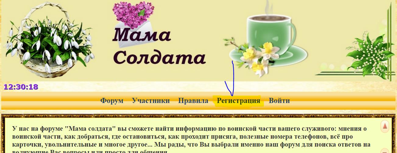 http://s5.uploads.ru/eQA96.png