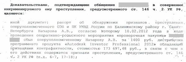 http://s5.uploads.ru/eS58J.jpg