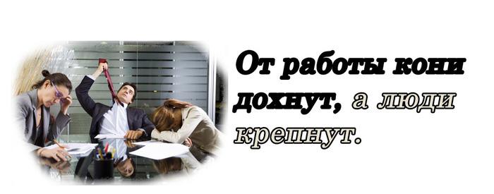 http://s5.uploads.ru/eTvLN.jpg