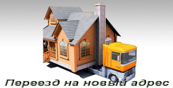 http://s5.uploads.ru/edJbl.jpg