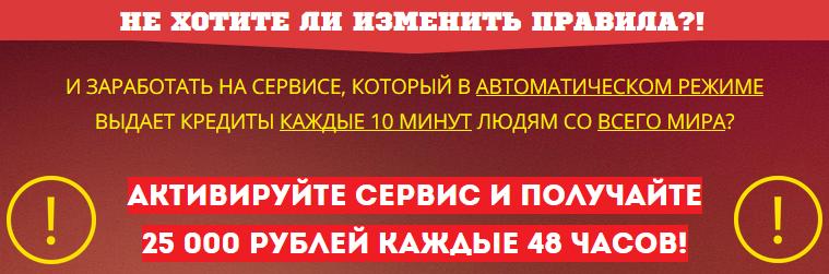 http://s5.uploads.ru/efc8s.png