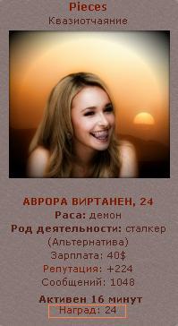 http://s5.uploads.ru/eh24C.jpg