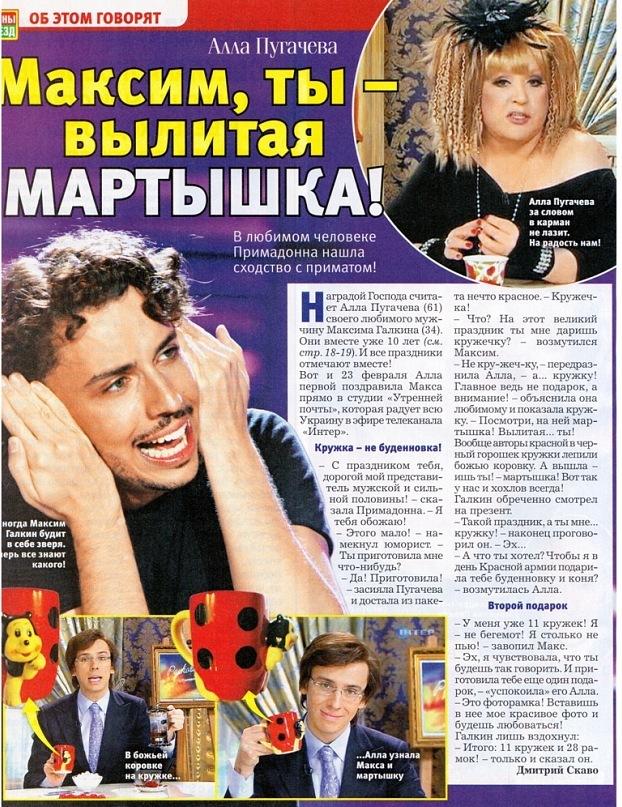 http://s5.uploads.ru/eiVc6.jpg