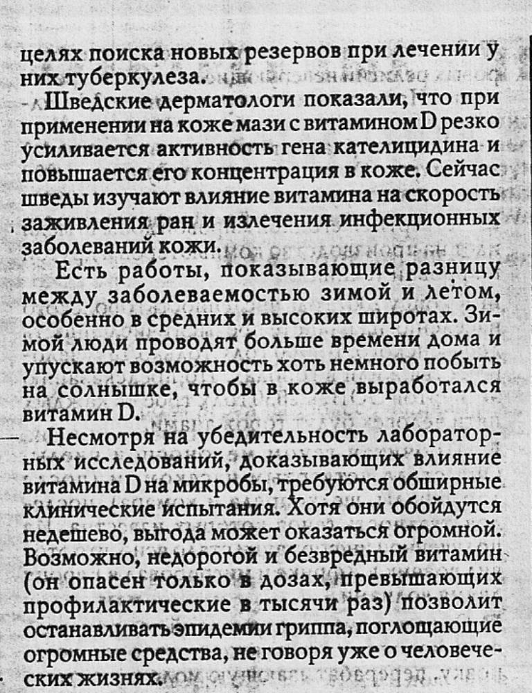 http://s5.uploads.ru/elaFS.jpg
