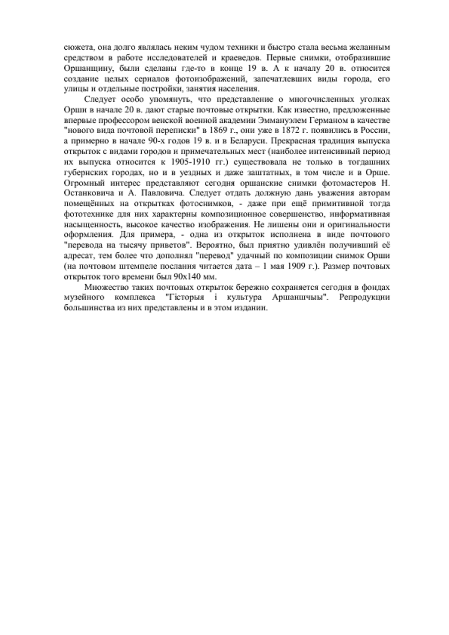 http://s5.uploads.ru/eyCQx.png