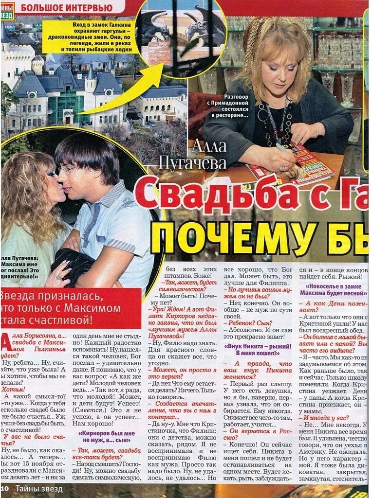 http://s5.uploads.ru/f1WCG.jpg
