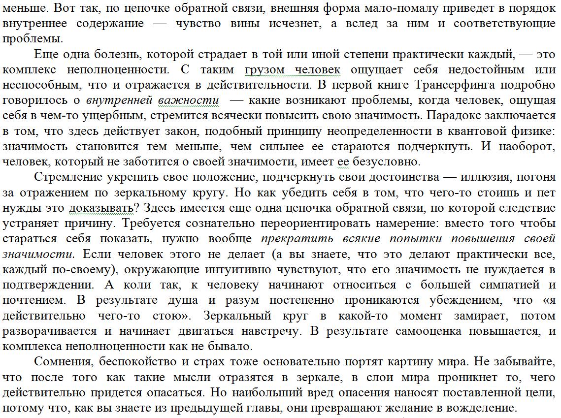 http://s5.uploads.ru/f7xXH.png