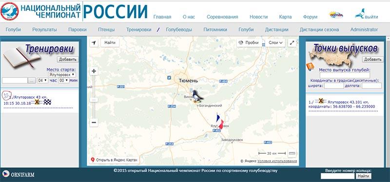 http://s5.uploads.ru/f8MmX.jpg