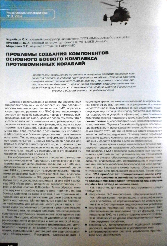 http://s5.uploads.ru/fBYL7.jpg