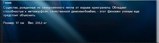 http://s5.uploads.ru/fDukp.jpg