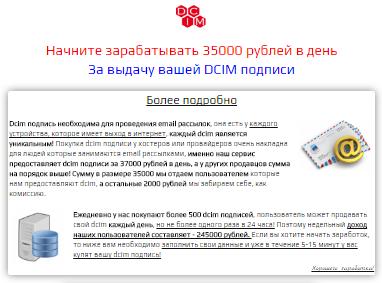 http://s5.uploads.ru/fGedg.png