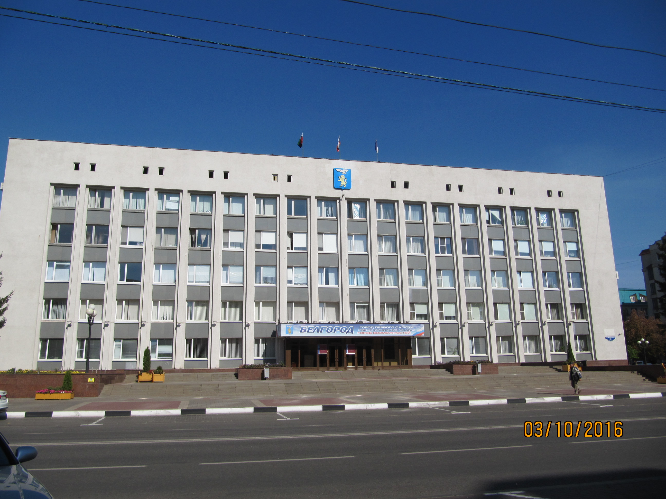 http://s5.uploads.ru/fGwsS.jpg