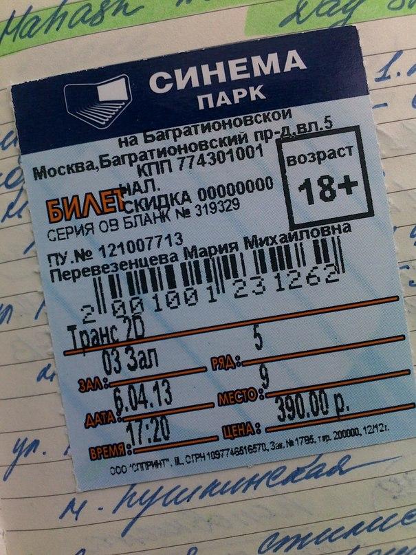http://s5.uploads.ru/fO00o.jpg