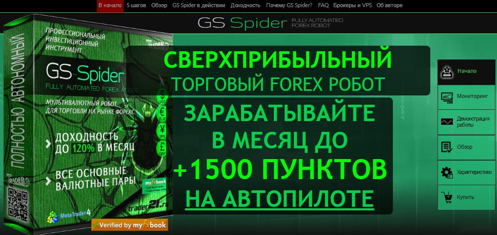 http://s5.uploads.ru/fOhrs.png