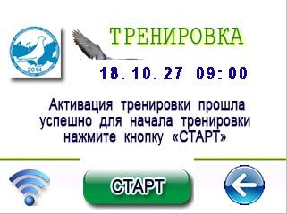 http://s5.uploads.ru/fR7s9.jpg