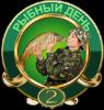 http://s5.uploads.ru/fZxec.png