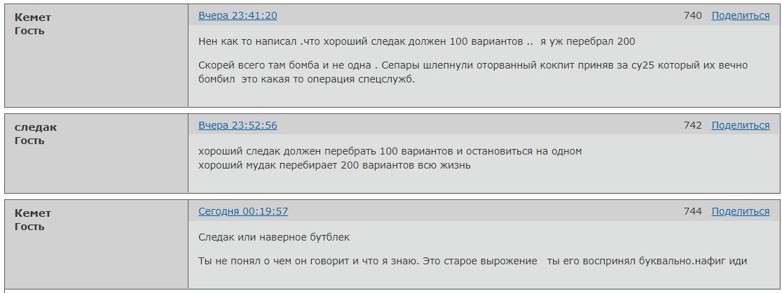 http://s5.uploads.ru/fbjyY.png
