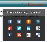 http://s5.uploads.ru/fhPEH.jpg