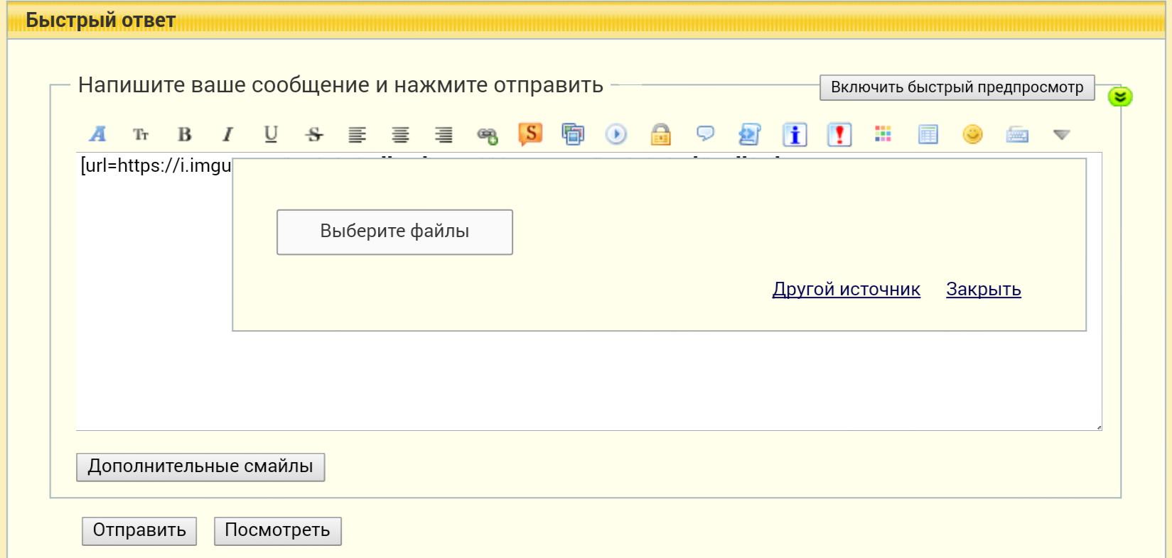 http://s5.uploads.ru/fjHKS.jpg