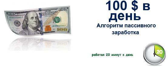 http://s5.uploads.ru/fl96g.jpg