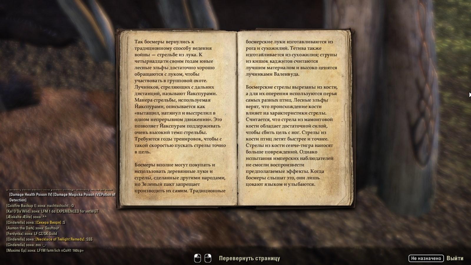http://s5.uploads.ru/fpBCK.jpg