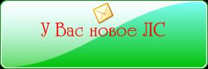 http://s5.uploads.ru/frbhY.png