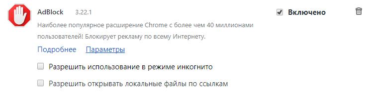 http://s5.uploads.ru/fujrC.png