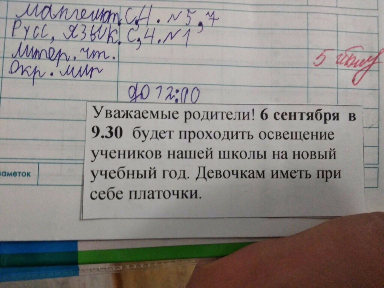 http://s5.uploads.ru/fvVuw.jpg