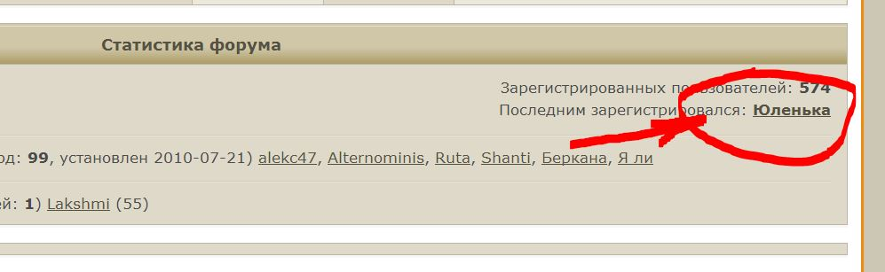 http://s5.uploads.ru/fwuEA.jpg