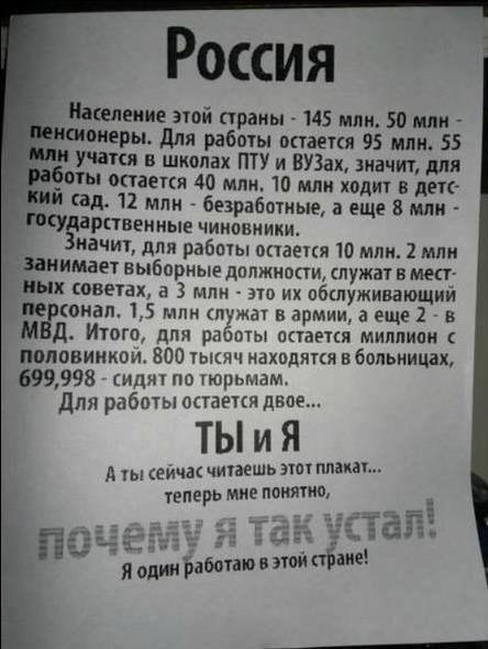 http://s5.uploads.ru/fxNhS.jpg