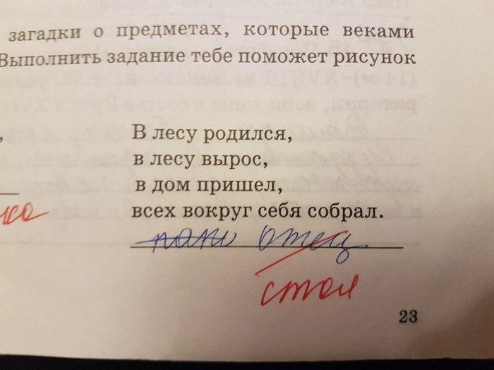 http://s5.uploads.ru/g0l7p.jpg