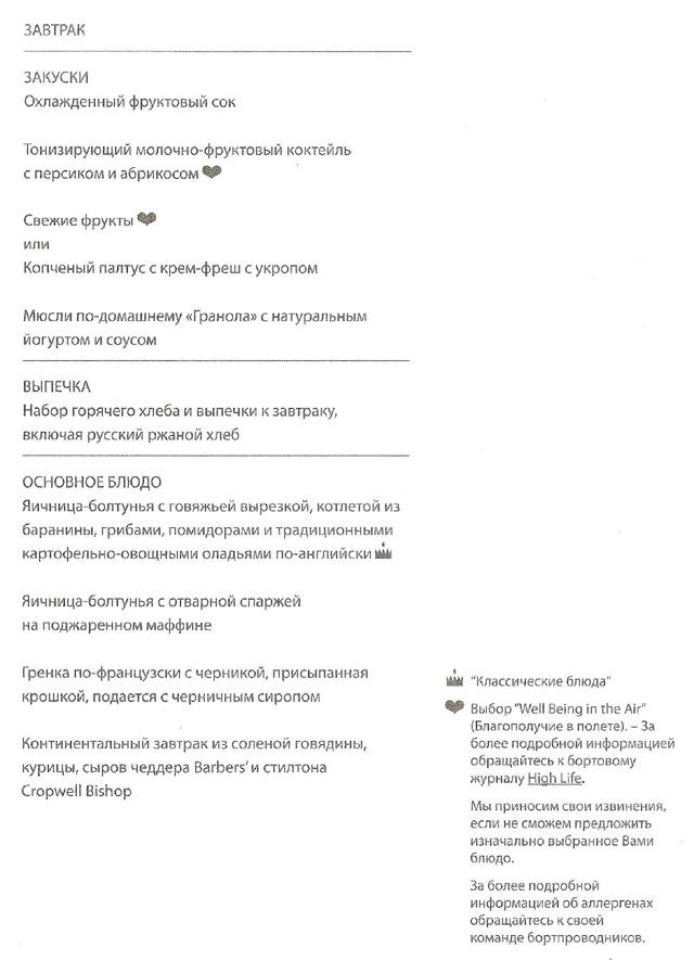 http://s5.uploads.ru/g8GXu.jpg