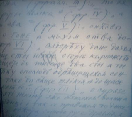 http://s5.uploads.ru/gFVZy.jpg