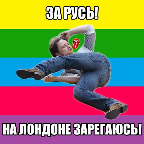 http://s5.uploads.ru/gH5nI.png