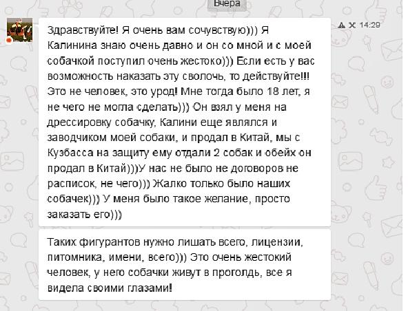 http://s5.uploads.ru/gRI7f.png