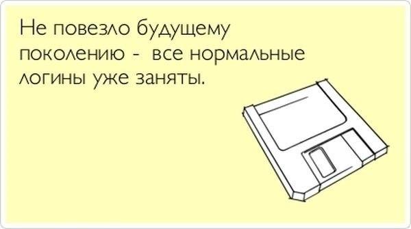 http://s5.uploads.ru/gRfKF.jpg