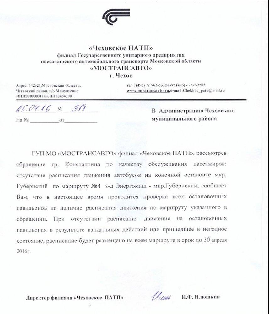 http://s5.uploads.ru/gT41i.jpg
